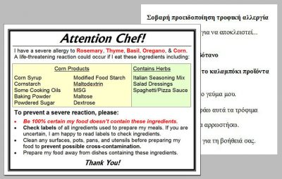 Images of personalized food allergy cards in English and Greek.